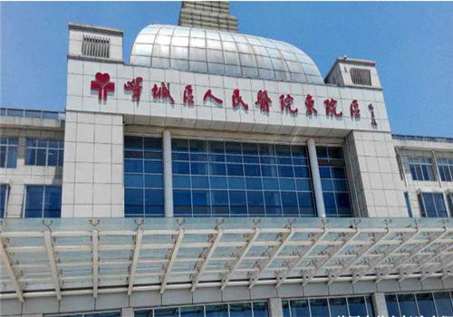 枣庄市峄城区人民医院体检中心