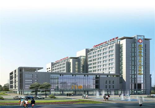 潍坊市坊子区人民医院体检中心