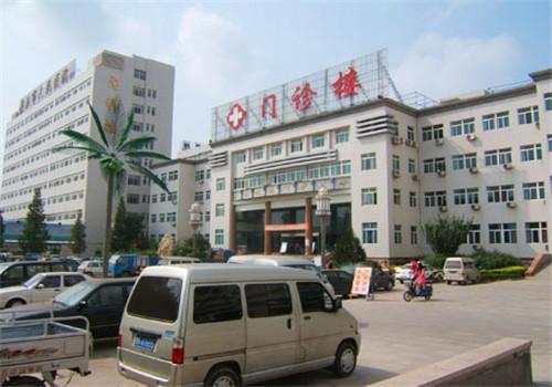 安丘市人民医院体检中心
