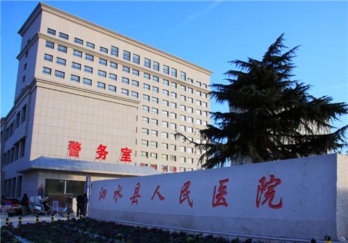 泗水县人民医院体检中心