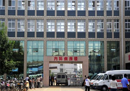 鱼台县人民医院体检中心