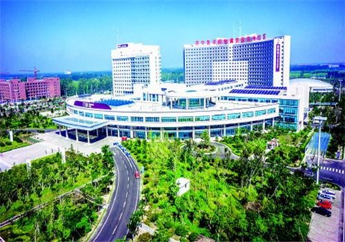济宁红十字会医院体检中心