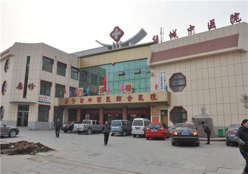 济宁市中西医结合医院体检中心