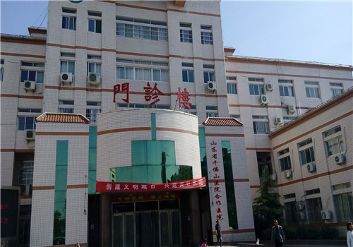 梁山县人民医院体检中心