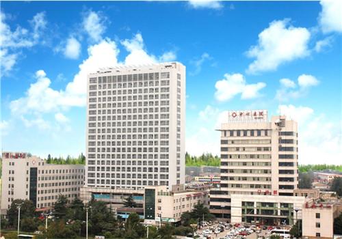 临沂矿务局中心医院体检中心