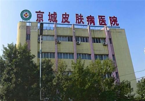 滨州黄河医院体检中心
