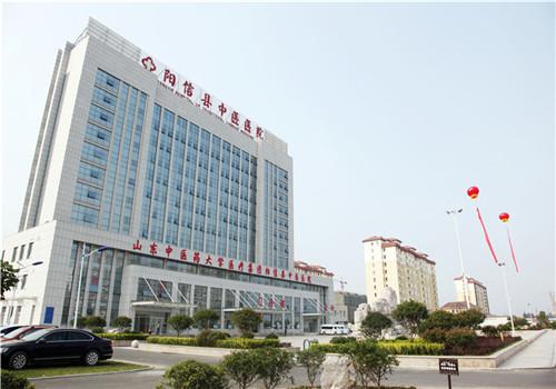 阳信县中医院体检中心