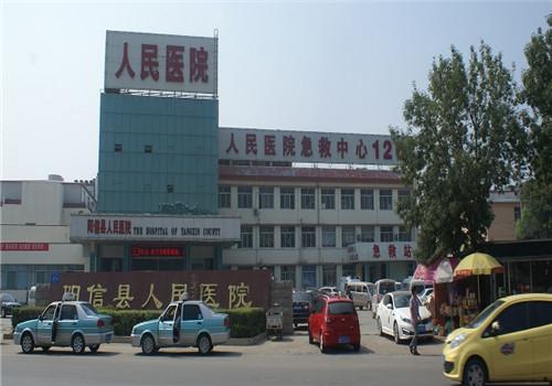 阳信县人民医院体检中心
