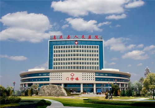 惠民县人民医院体检中心