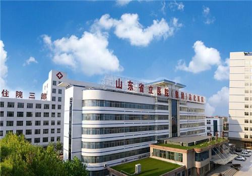 沾化县人民医院体检中心