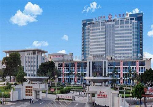 漳州175医院体检中心外景