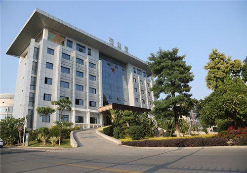 漳州175医院体检中心大楼