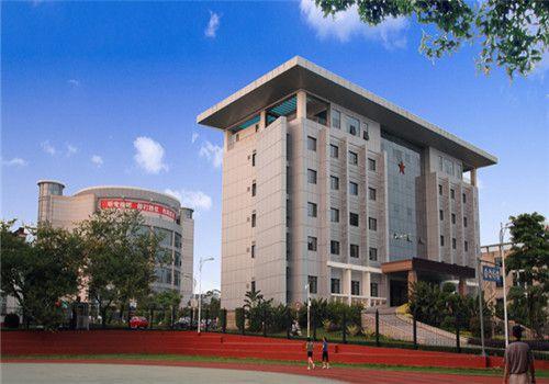 厦门大学附属东南医院体检中心大楼
