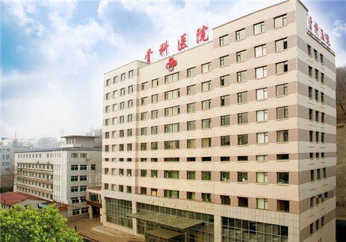 本溪县第一人民医院体检中心大楼