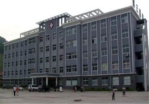 本溪县第三人民医院体检中心大楼