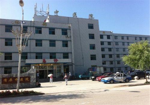 清原县中医院体检中心大楼