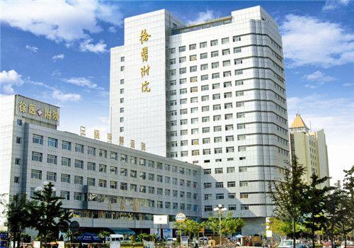 徐州市第二医院体检中心大楼