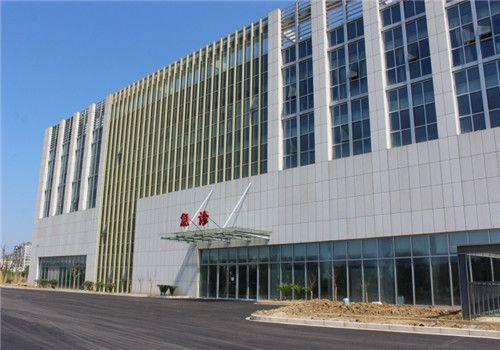 金坛市第二人民医院体检中心大楼
