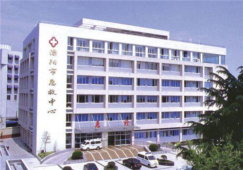 溧阳市第三人民医院体检中心大楼