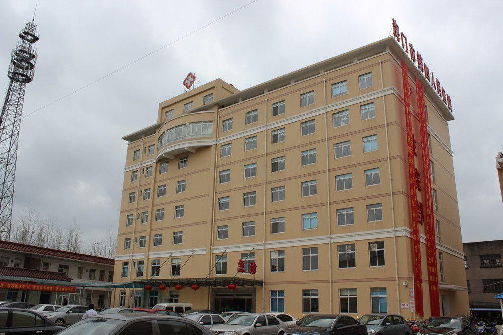 海门市四甲医院体检中心大楼