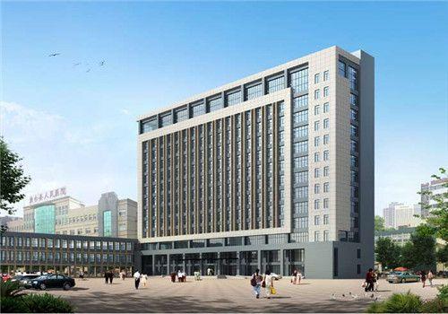 鱼台县人民医院体检中心外景