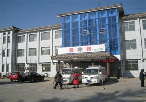 泗水县中医院体检中心外景