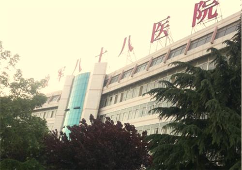 解放军第88医院体检中心大楼