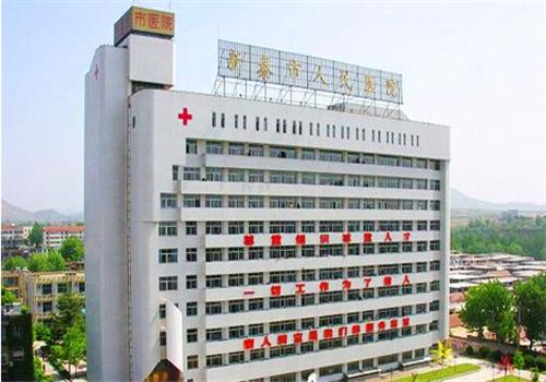 新泰市人民医院体检中心大楼