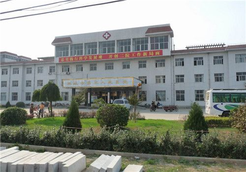 肥城市第二人民医院体检中心外景