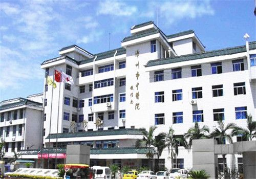 漳州市中医院体检中心外景
