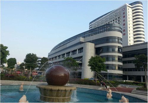 龙海市第一医院体检中心外景