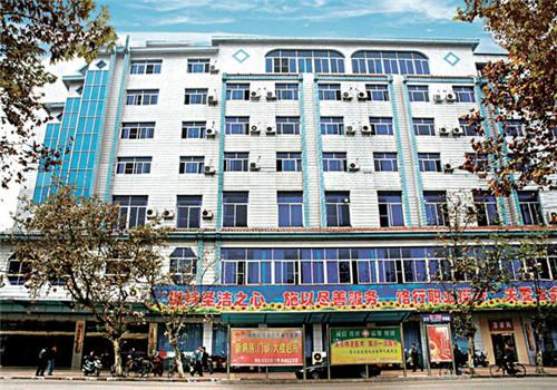 邵武市第二医院体检中心