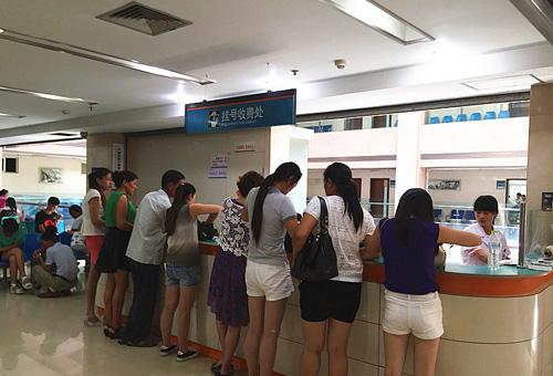南京高淳人民医院体检中心服务台