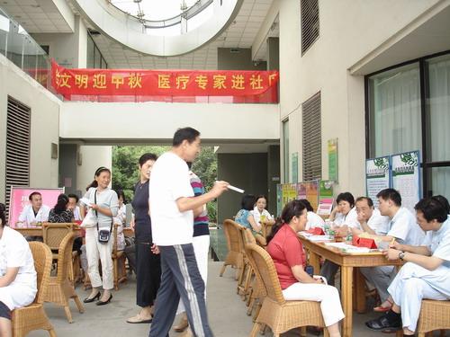 南京中医药大学第二附属医院体检中心义诊