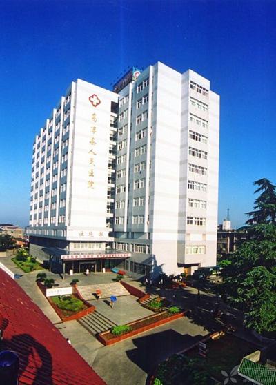 南京高淳人民医院体检中心住院部