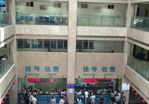南京高淳人民医院体检中心大厅