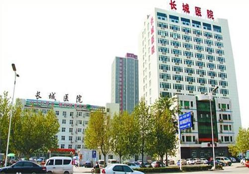 石家庄长城医院体检中心