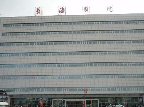 上海长海医院体检中心门诊
