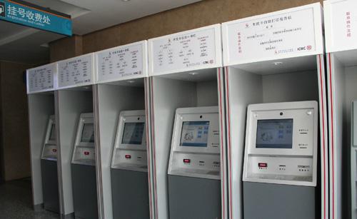 南京高淳人民医院体检中心挂号收费处