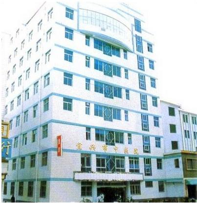 宜兴市中医医院体检中心大楼