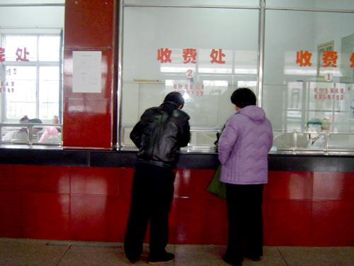 宜兴市杨巷医院体检中心收费处