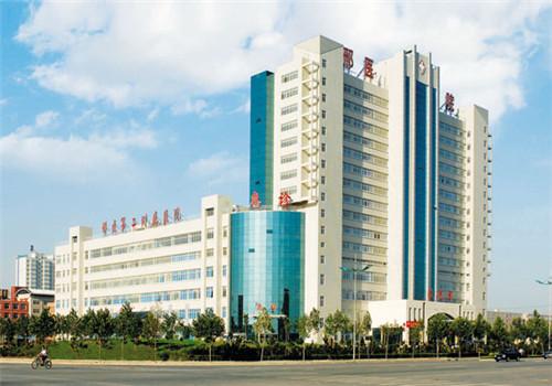 邢台医专附属二院体检中心