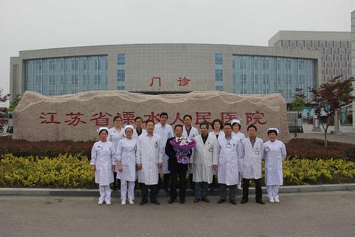 南京溧水区人民医院体检中心院前合影