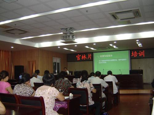 宜兴市官林医院体检中心培训