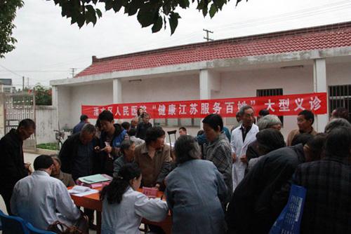 南京溧水区人民医院体检中心义诊