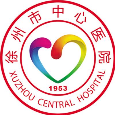徐州市第四人民医院体检中心标志