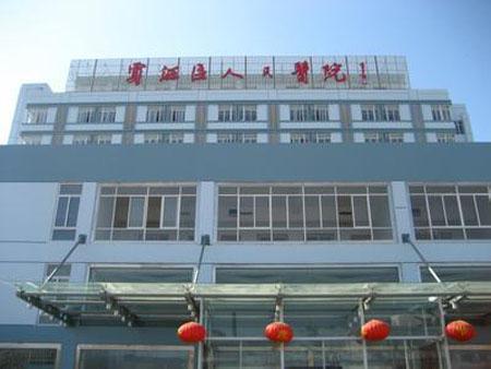 徐州贾汪区人民医院体检中心大楼