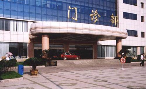 徐州市第四人民医院体检中心门诊部