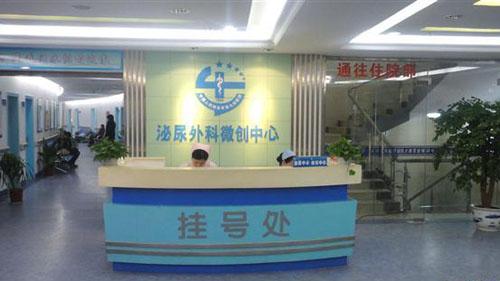 徐州医学院附属淮海医院体检中心挂号处