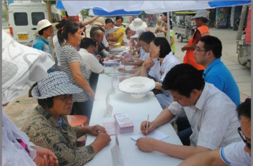 江苏省人民医院技术支持医院体检中心义诊活动